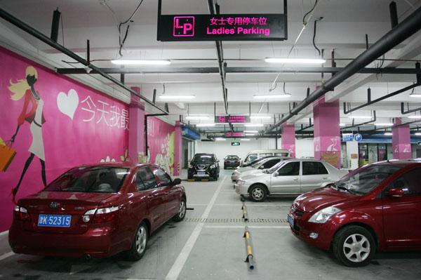 place parking femme